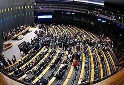 Foto do Plenário