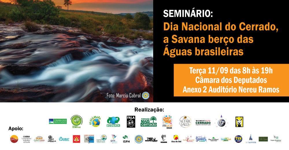 Seminário  Dia Nacional do Cerrado: Berço das Águas Brasileiras