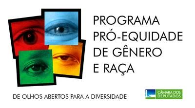 Logomarca do Programa