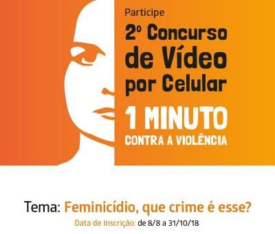 2º Concurso de Vídeo por Celular