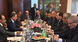 Maia debate segurança pública com presidente do Parlamento de Israel