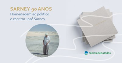 """Livro """"Sarney 90 anos"""""""