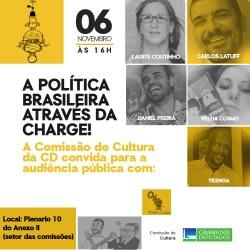 06/11/2019 - Seminário: A charge como expressão cultural e política no Brasil.