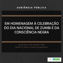 Dia Nacional de Zumbi e da Consciência Negra (21/11/2018)