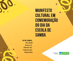 Manifesto Cultural em comemoração do Dia da Escola de Samba