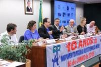 CDHM homenageia dez anos do Movimento Orgulho Autista Brasil