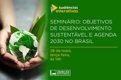 Cmads fará Seminário: Objetivos de Desenvolvimento Sustentável e Agenda 2030 no Brasil.