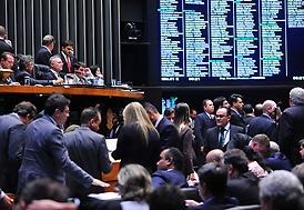 Congresso aprova projetos de créditos suplementares ao orçamento 2016