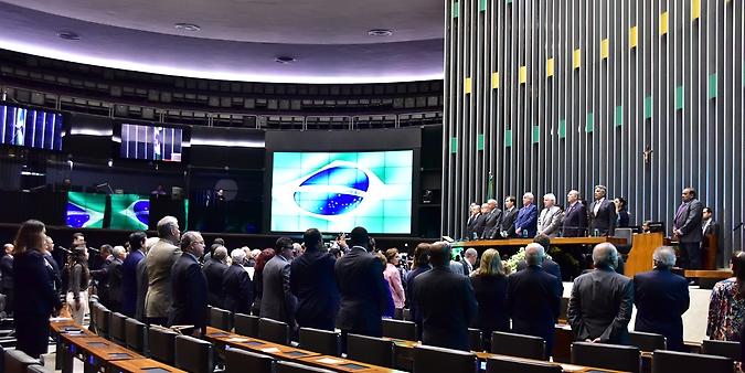 Comemorações pelo centenário de nascimento de Ulysses Guimarães - Sessão Solene em celebração ao centenário de nascimento de Ulysses Guimarães
