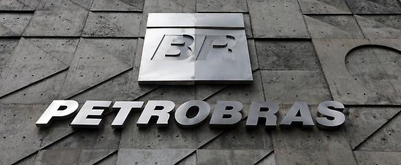 Divulgação Petrobras