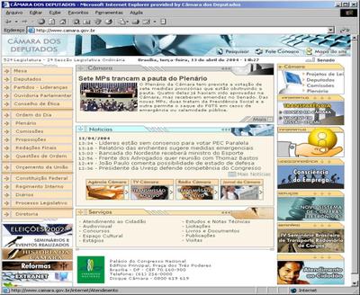 Home do Portal da Câmara em 2005